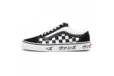 "Vans Old Skool "" japanese type"""